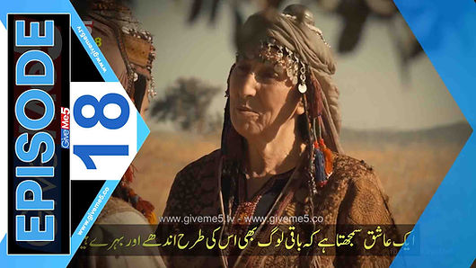 Mavera Hace Ahmed Yesevi EPISODE 18 with Urdu Subtitles by GiveMe5