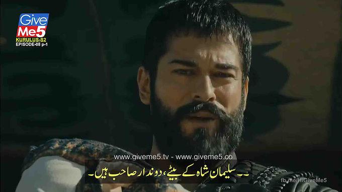 Kurulus Osman Season 2 with Urdu Subtitles EPISODE 35 (08) GiveMe5