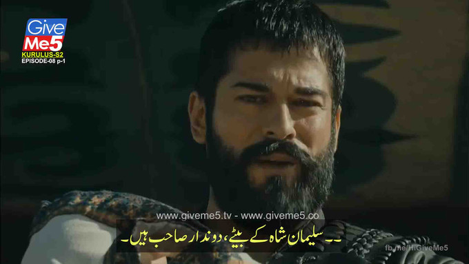 Kurulus Osman Season 2 with Urdu Subtitles EPISODE 08 (35)