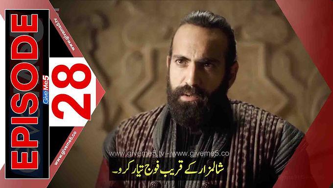 Büyük Selçuklu Great Seljuk EPISODE 28 with Urdu Subtitles GiveMe5