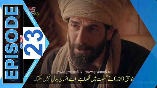 Mavera Hace Ahmed Yesevi EPISODE 23 with Urdu Subtitles by GiveMe5