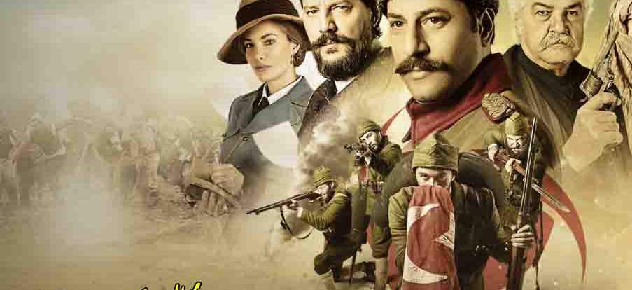 Turkish Dramas in urdu | Www giveme5 co