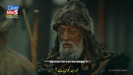 Kurulus Osman Season 2 with Urdu Subtitles EPISODE 32 (05) GiveMe5