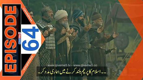 Kurulus Osman Season 2 with Urdu Subtitles EPISODE 64 (37) GiveMe5 (Season's Finale)