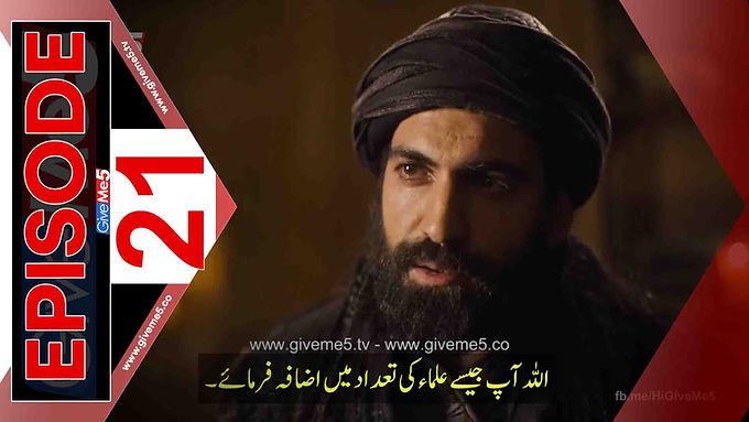Büyük Selçuklu Great Seljuk EPISODE 21 with Urdu Subtitles GiveMe5