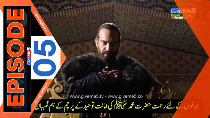 Büyük Selçuklu Great Seljuk EPISODE 05 with Urdu Subtitles GiveMe5.