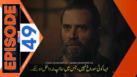 Kurulus Osman Season 2 with Urdu Subtitles EPISODE 49 (22) GiveMe5