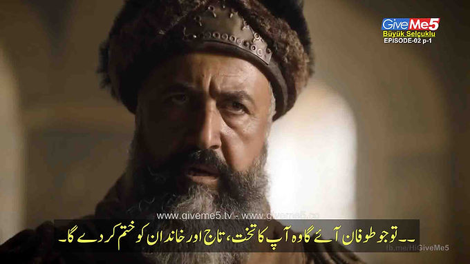 Büyük Selçuklu Great Seljuk EPISODE 02 with Urdu Subtitles GiveMe5