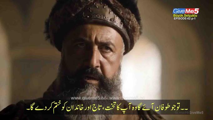 Büyük Selçuklu Great Seljuk EPISODE 02 with Urdu Subtitles