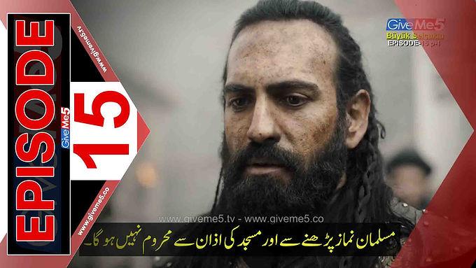 Büyük Selçuklu Great Seljuk EPISODE 15 with Urdu Subtitles GiveMe5