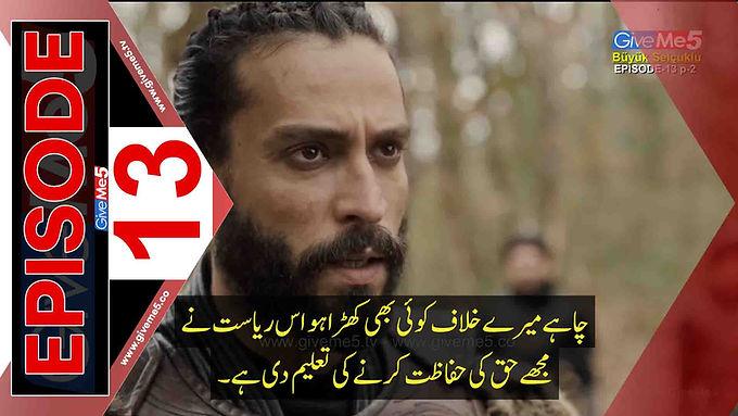 Büyük Selçuklu Great Seljuk EPISODE 13 with Urdu Subtitles GiveMe5