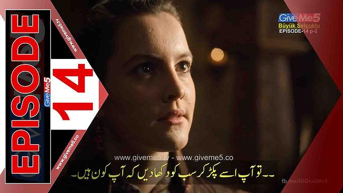Büyük Selçuklu Great Seljuk EPISODE 14 with Urdu Subtitles GiveMe5