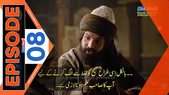 Büyük Selçuklu Great Seljuk EPISODE 08 with Urdu Subtitles GiveMe5