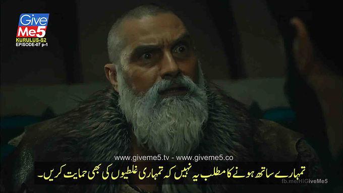 Kurulus Osman Season 2 with Urdu Subtitles EPISODE 34 (07) GiveMe5