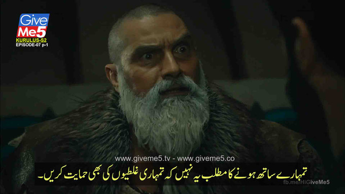 Kurulus Osman Season 2 with Urdu Subtitles EPISODE 07 (34)