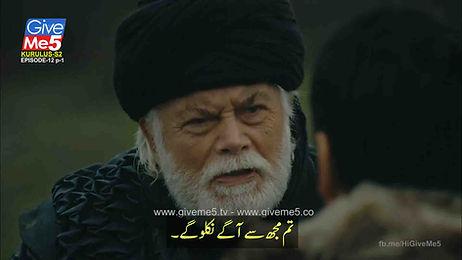 Kurulus Osman Season 2 with Urdu Subtitles EPISODE 39 (12) GiveMe5