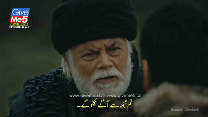 Kurulus Osman Season 2 with Urdu Subtitles EPISODE 39 (12) GiveMe5