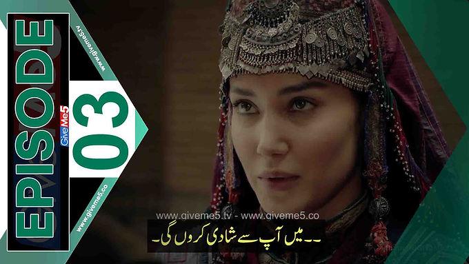Bozkir Aslani Celaleddin EPISODE 03 with Urdu Subtitles by GiveMe5