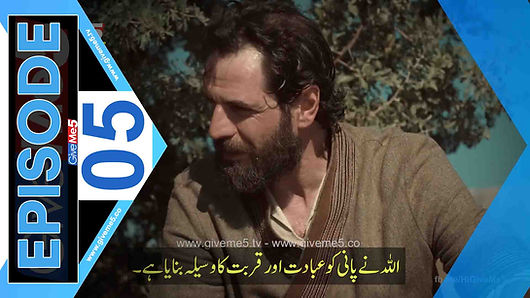 Mavera Hace Ahmed Yesevi EPISODE 05 with Urdu Subtitles by GiveMe5
