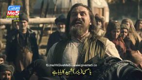 Kurulus Episode 01 part 2 with Urdu Subtitles