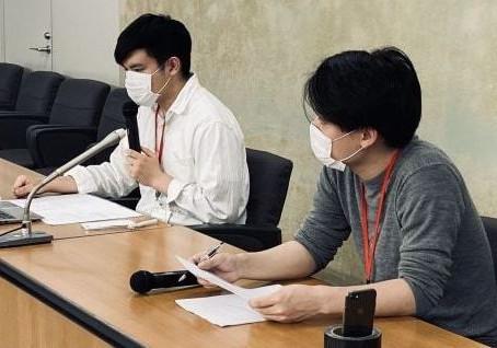 学生バイトについての記者会見・省庁要請
