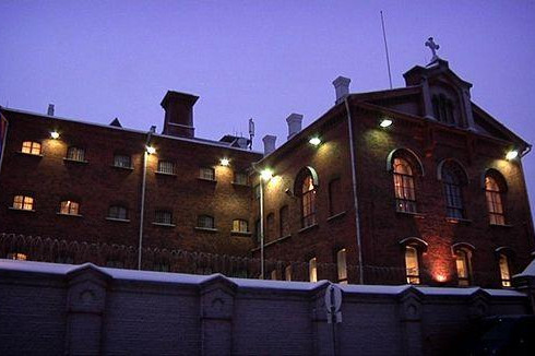 Energy-efficiency plan to be part of Finland's eco-prison program