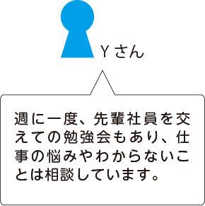 PLimage17.jpg