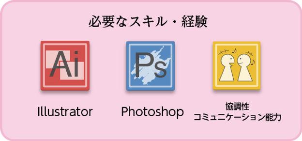 PLimage15.jpg
