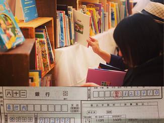 令和元年台風19号災害義援金に寄付しました