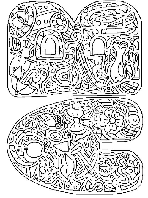 Alphabet Coloring Sheets-Hidden Pictures