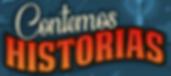 contemos_historias_logo.png