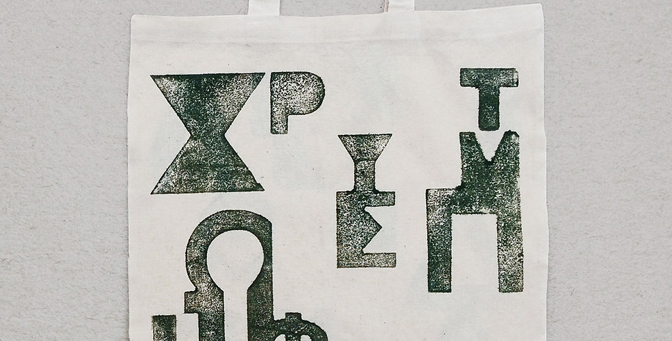 Greek Alphabet Tote Bag