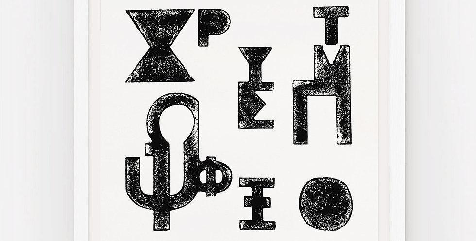 Alphabet I, II