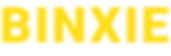 BINXIE-Logo.png