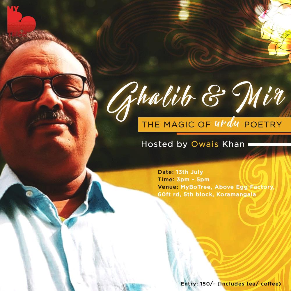 Ghalib and Mir