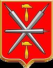 Городская Тульская администрация