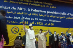 Tchad présidentielle 2021: le MPS investit Idriss Deby Itno comme candidat