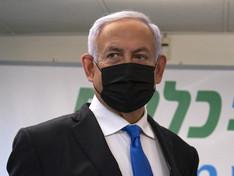 Israël / Corruption : Netanyahu devant la justice à six semaines des élections