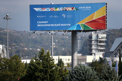 Forum Russie-Afrique : la Russie en synergie avec l'Afrique