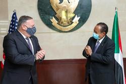 Soudan / Terrorisme : le pays retiré de la liste noire des USA