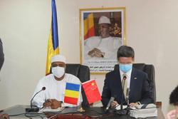 Tchad / Chine : renforcement de la coopération sanitaire entre les pays