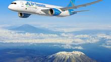La Tanzanie / Coronavirus : le pays interdit les vols à destination et en provenance de l'Inde