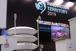 Business Programme Released for Roscongress Foundation's Innovation Space at Russia–Africa Economic