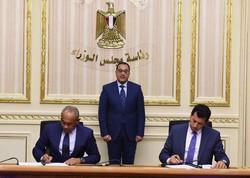 EGYPTE  / SIGNATURE DE L'ACCORD SIEGE DE LA CAF, PARI TENU POUR AHMAD