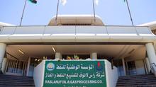 Libye / Gel des revenus pétroliers : le Conseil Présidentiel dévoile les détails de la réunion