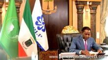 Guinée Equatoriale / Forum de la communauté de la langue portugaise : enjeux économiques