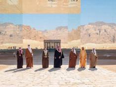 Soudan / CCG : le sommet de réconciliation du golfe promet son soutien à Khartoum