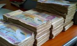 Gabon / Relance de la croissance 2021 : 4700 milliards de FCFA seront injectes dans l'économie