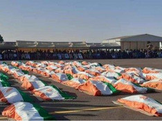 Niger / Terrorisme : trois jours de deuil national décrétés