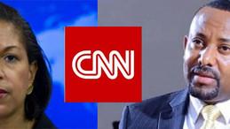 Ethiopie/ Projet de déstabilisation : Susan Rice commandite un faux rapport à CNN contre Addis Abeba